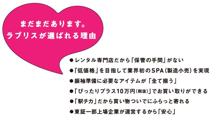 09.選ばれる理由_7ANOTHER