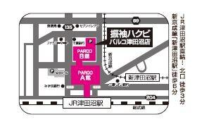 振袖ハクビ 津田沼パルコ店の店舗画像2