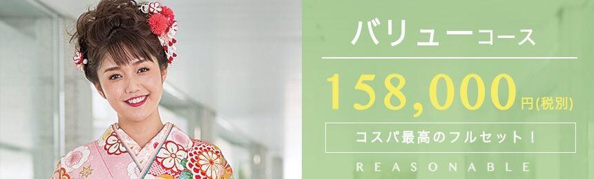 rental-price-banner_01_result