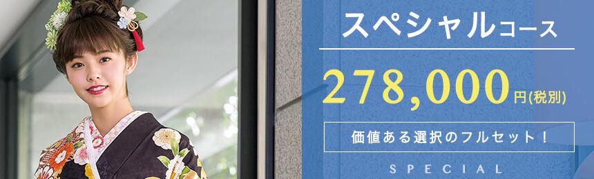 rental-price-banner_04