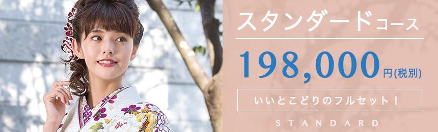 rental-price-banner_02