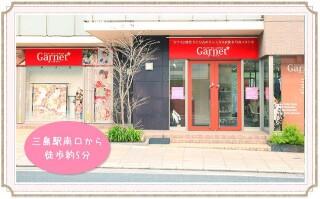 アニバーサリースタジオGarnet 三島店の店舗画像1