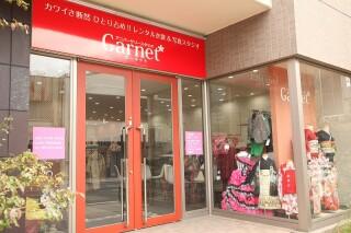 アニバーサリースタジオGarnet 三島店の店舗画像2