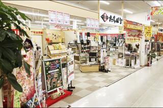 振袖専門店 たちばなMEGAドン・キホーテ豊橋店の店舗画像3