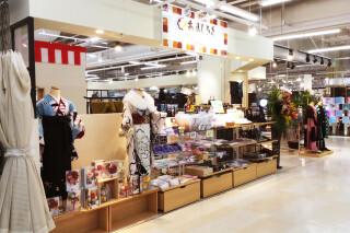 振袖専門店 あかしろき函館北斗店の店舗画像3