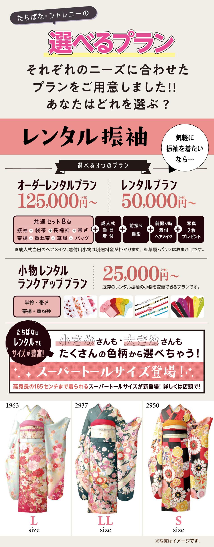 202009-saiji_1