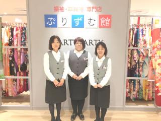 ぷりずむ館 キテミテマツド店の店舗画像1
