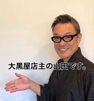 山田悦弘のスタッフ画像