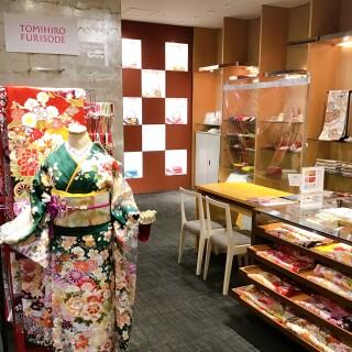 とみひろ ふりそで 新宿高島屋店の店舗画像3