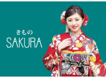 きものSAKURA レクト店の店舗サムネイル画像