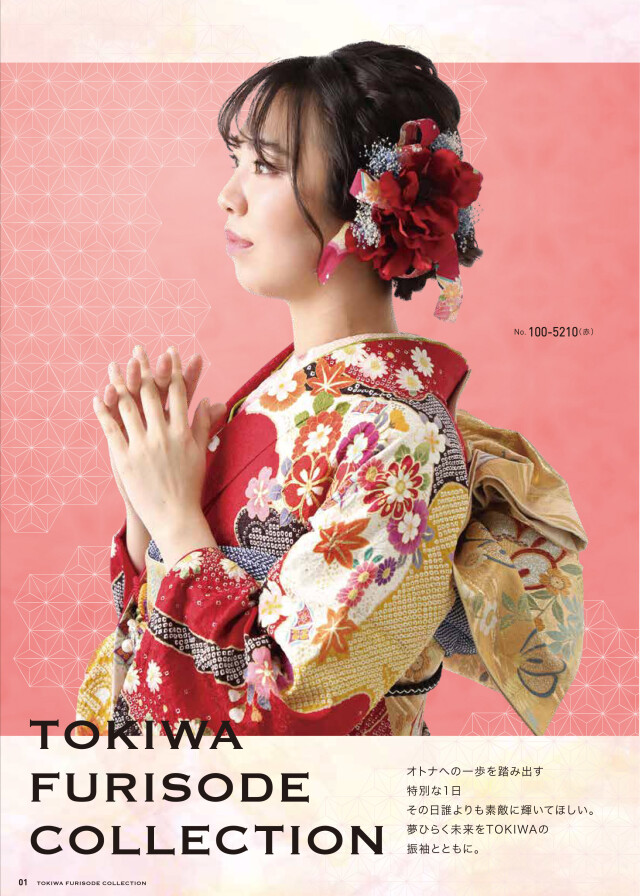 TOKIWA-STYLE Vol.1