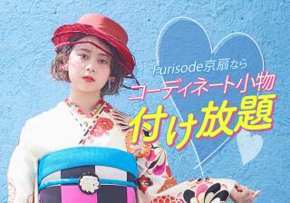 FURISODE京扇越谷店の店舗画像3