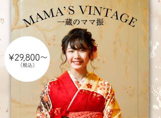 一蔵 神戸三宮店の店舗画像3