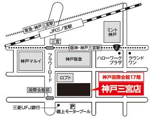 一蔵 神戸三宮店の店舗画像6