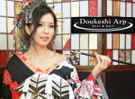 Doukeshi Arpの店舗サムネイル画像