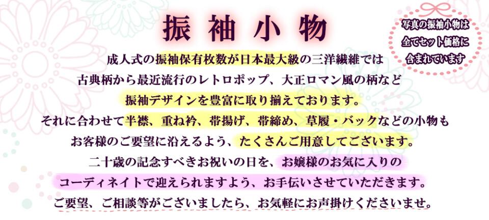 komono-01