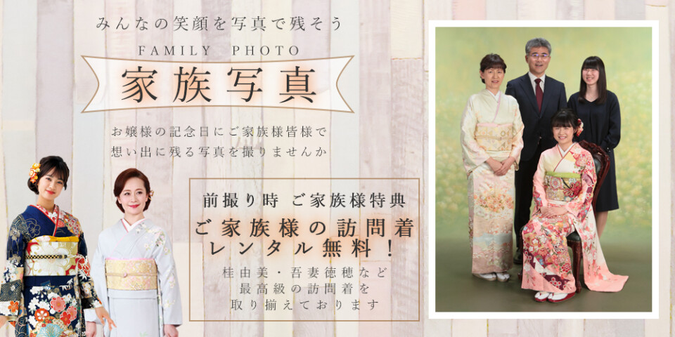 houmongi_tokuten_pc
