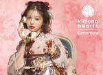 キモノハーツ熊本 / kimono hearts Kumamotoの店舗サムネイル画像