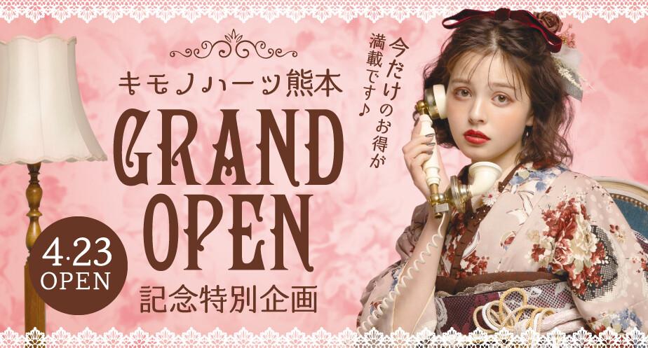 TOP熊本_02