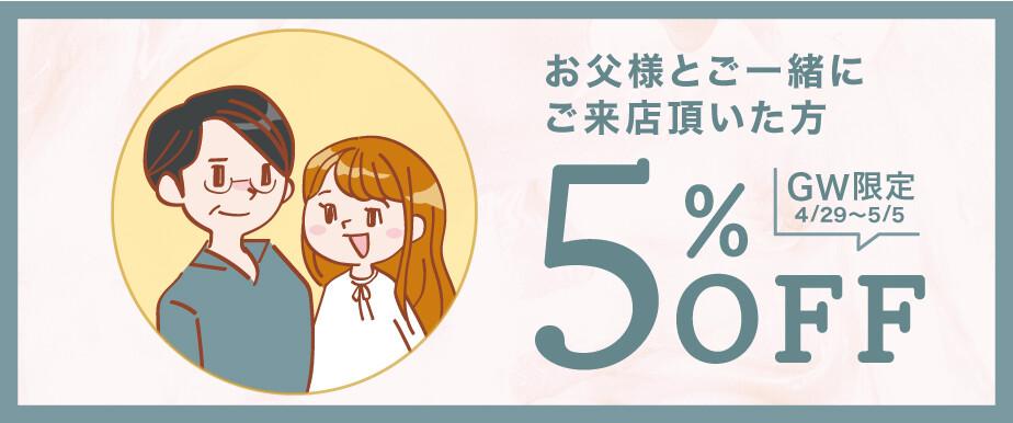 熊本特別企画LP_2_25