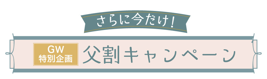 熊本特別企画LP_2_23
