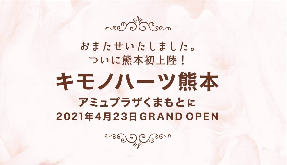 TOP熊本_01