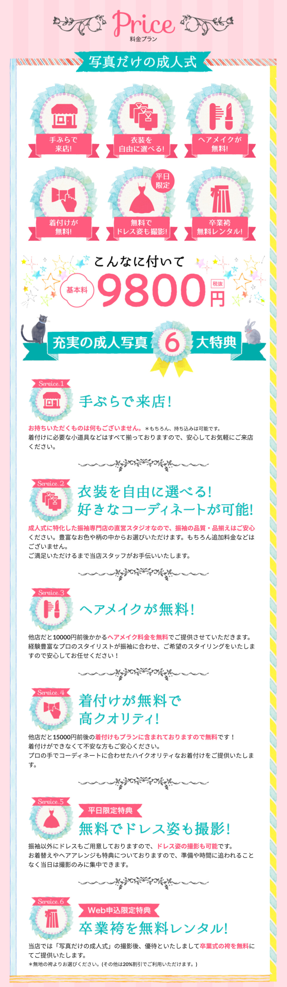 My振1_09