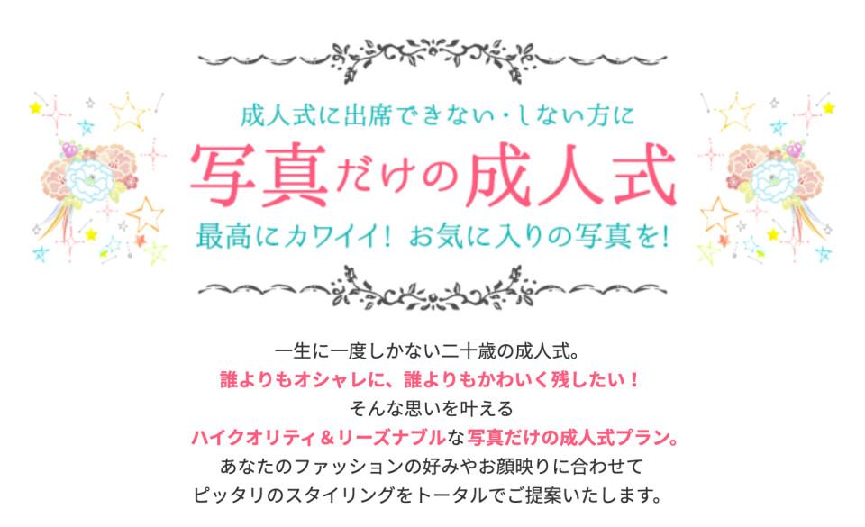 My振1_04_2