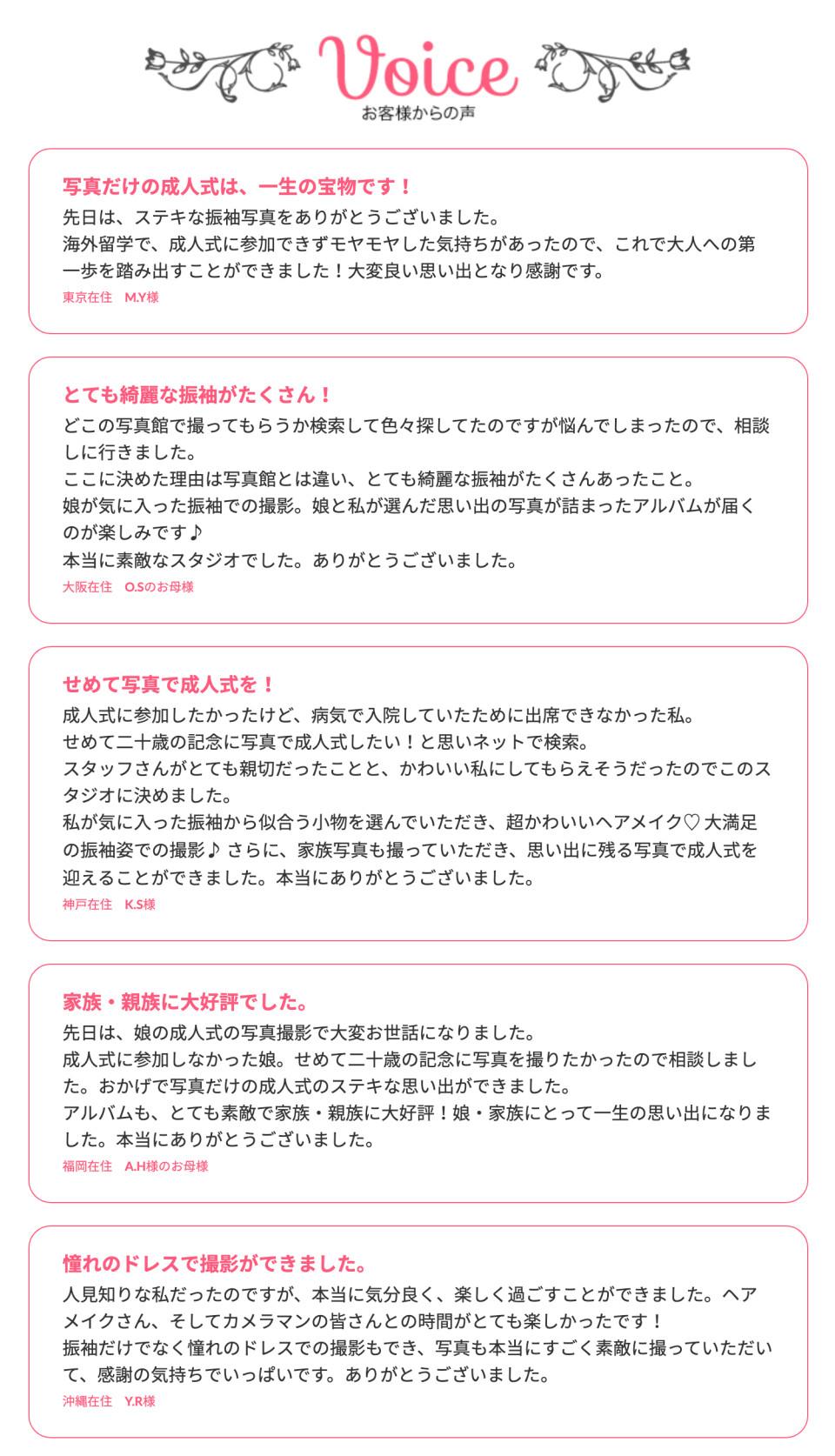 My振2_10