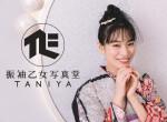 振袖乙女写真堂TANIYAの店舗サムネイル画像