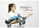 IWAKIYA藤沢店+an Rougeの店舗サムネイル画像