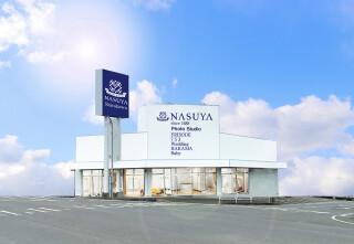 NASUYA白河店の店舗画像1