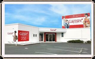 アニバーサリースタジオGarnet 浜松西店の店舗画像1